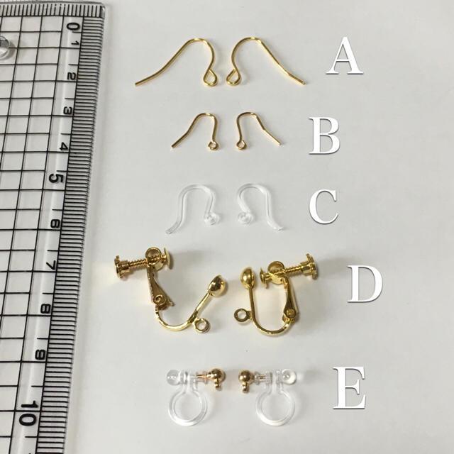 マリン*シー*丸い渦巻き貝*マリンブルーシェルピアス ハンドメイドのアクセサリー(ピアス)の商品写真