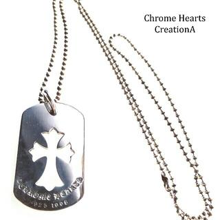 クロムハーツ(Chrome Hearts)の正規品 CHROME HEARTS クロムハーツ クロスドッグタグネックレス(ネックレス)