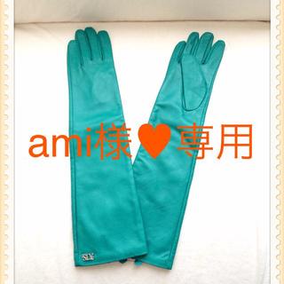 スライ(SLY)の新品 未使用 スライグローブ(手袋)