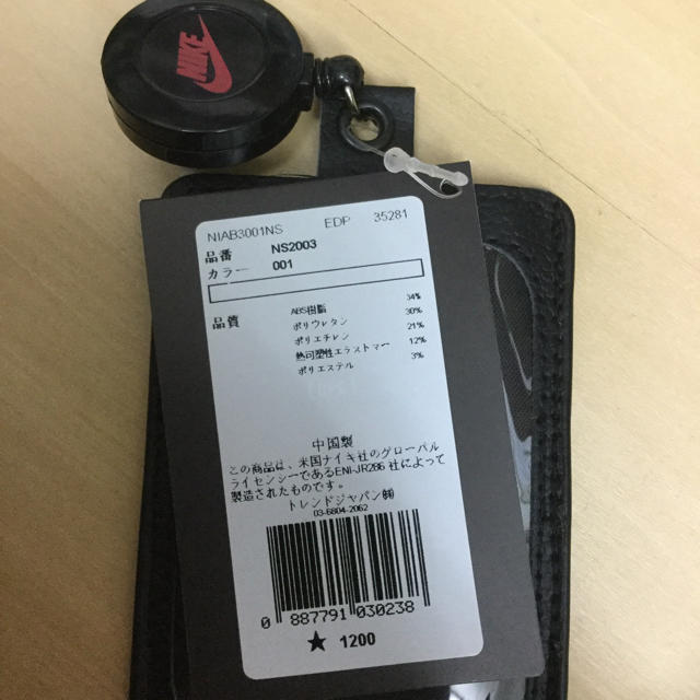 NIKE(ナイキ)のナイキ パスケース カード入れ 黒生地 新品 未開封 送料込み タグ付き メンズのファッション小物(名刺入れ/定期入れ)の商品写真