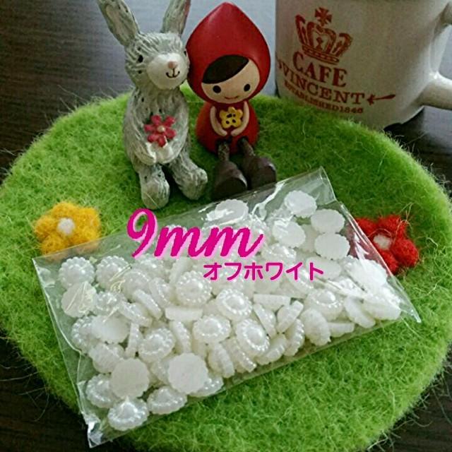 6 ¥250♡半円 パール 囲み 花♡9mm♡オフホワイト♡100個 ハンドメイドの素材/材料(各種パーツ)の商品写真