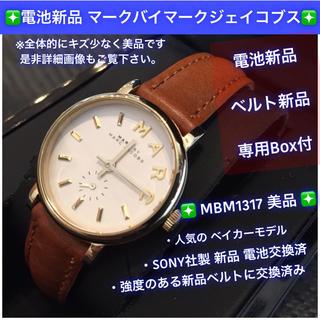 マークバイマークジェイコブス(MARC BY MARC JACOBS)の❇️電池新品 ベルト新品 マーク バイ マーク ジェイコブス❇️(腕時計)