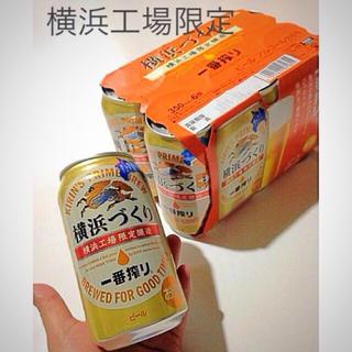 350ml×6缶 一番搾り 横浜づくり キリンビール