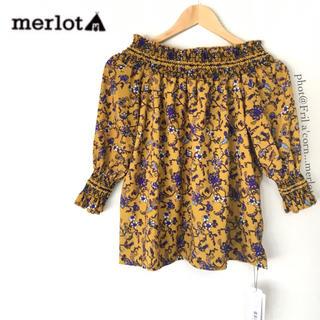 メルロー(merlot)のメルロー 2wayボタニカルオフショルダートップス *イエロー(シャツ/ブラウス(半袖/袖なし))