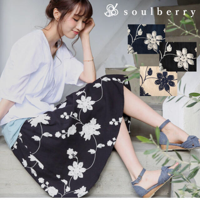 Solberry(ソルベリー)のソルベリー☆スカート レディースのスカート(ひざ丈スカート)の商品写真