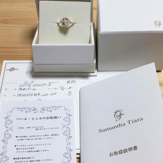 サマンサティアラ(Samantha Tiara)の完売品☆サマンサティアラ☆紗栄子コラボ♪パールピンキーリング☆(リング(指輪))