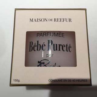 メゾンドリーファー(Maison de Reefur)のメゾンドリーファー アロマキャンドル 新品 未使用 梨花(キャンドル)