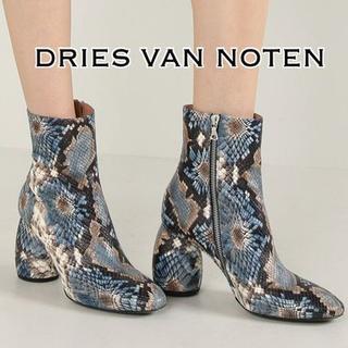 ドリスヴァンノッテン(DRIES VAN NOTEN)のドリスヴァンノッテン パイソン加工レザーブーツ EU37(ブーツ)