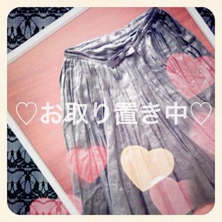 ジルスチュアート(JILLSTUART)の🎀愛純さま専用🎀(ロングスカート)