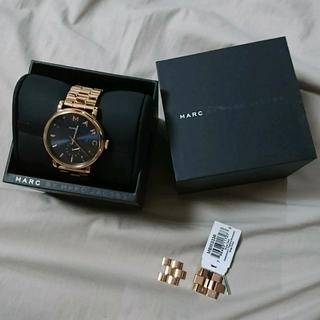 マークバイマークジェイコブス(MARC BY MARC JACOBS)の専用(腕時計)