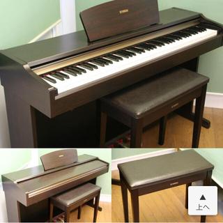 ヤマハ(ヤマハ)のKei様専用★ヤマハクラビノーバYDP123(電子ピアノ)