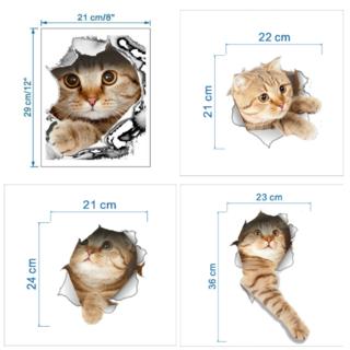 お得な4枚セット 猫ステッカー 猫シール  壁・トイレ・冷蔵庫用デカシール(猫)