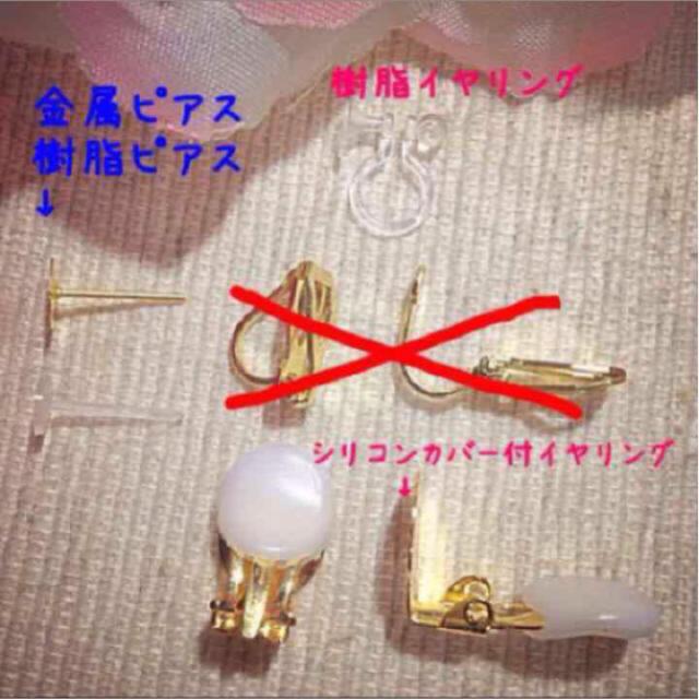 ブルー星ビジュー&ムーンbigピアス♡樹脂 イヤリング可能 ハンドメイドのアクセサリー(ピアス)の商品写真