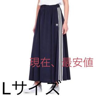 アディダス(adidas)の【新品Lサイズ】アディダス ロングスカート(ロングスカート)