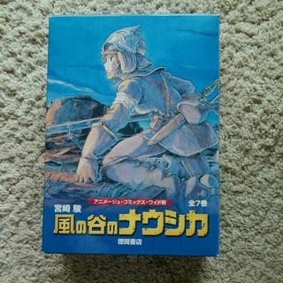 風の谷のナウシカ アニメージュコミックス ワイド版 7巻セット