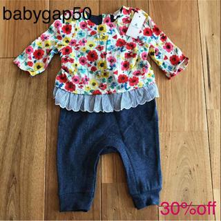 ベビーギャップ(babyGAP)の【新作20%off】50babygap フラワープリントシャツロンパース(ロンパース)
