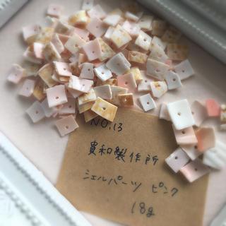 キワセイサクジョ(貴和製作所)のシェルパーツ(各種パーツ)