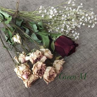 ✳︎SALE✳︎アンティークなピンク系の薔薇10個&かすみ草☆送料無料 商品28(ドライフラワー)