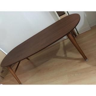 折りたたみローテーブル(ローテーブル)