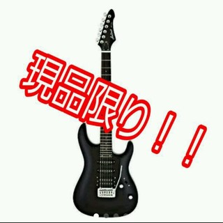 アリアカンパニー(AriaCompany)の 激安!ギター本体 AriaProII(美品)(エレキギター)
