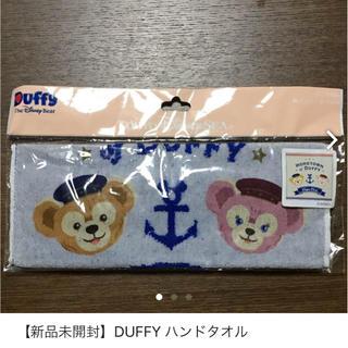 【新品未開封】DUFFY ハンカチ
