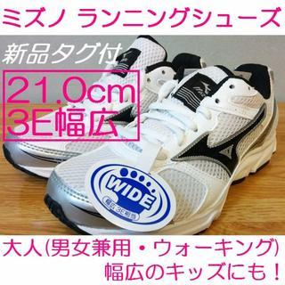 ミズノ(MIZUNO)のミズノ♡運動靴♡ランニング♡シューズ♡ウォーキング♡スニーカー♡3E(スニーカー)