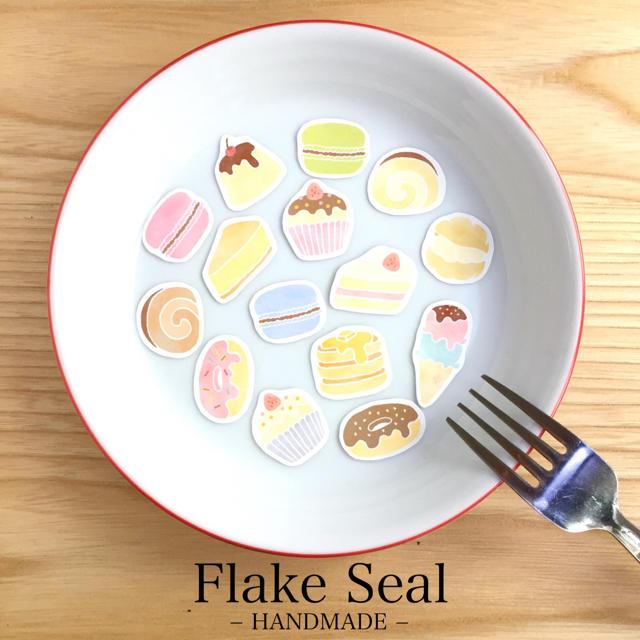 フレークシール15枚セット|水彩画風スイーツ ハンドメイドの文具/ステーショナリー(しおり/ステッカー)の商品写真
