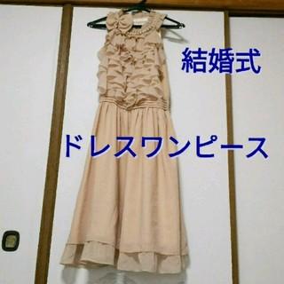 リュリュ(RyuRyu)のドレスワンピース♪結婚式、発表会に♪(ミディアムドレス)
