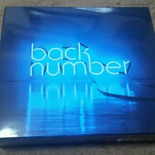 バックナンバー(BACK NUMBER)の【みろちゃん専用】back number アンコール初回限定盤A/DVDver.(ポップス/ロック(邦楽))