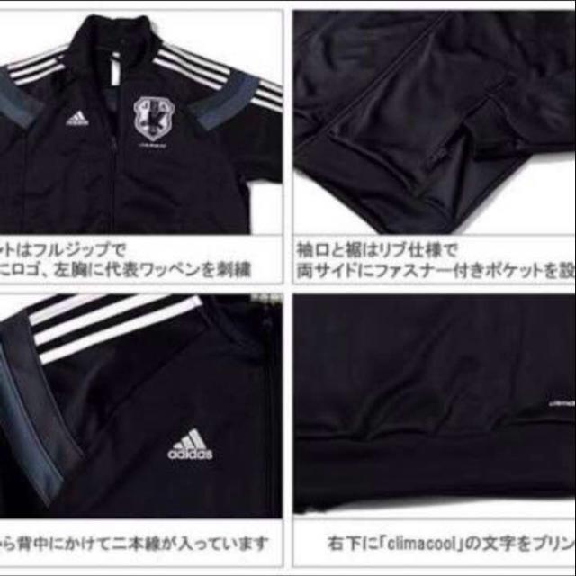 adidas(アディダス)の未使用 サッカー日本代表 アンセムジャケット Mサイズ メンズのトップス(ジャージ)の商品写真