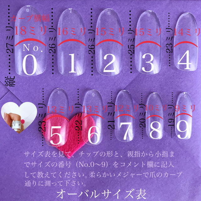 ネイルチップ ポニー ディズニープリンセス ピンク ハート ハンドメイドのアクセサリー(ネイルチップ)の商品写真