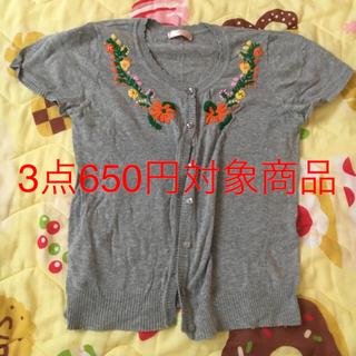 シマムラ(しまむら)の刺繍入りサマーセーター(カットソー(半袖/袖なし))