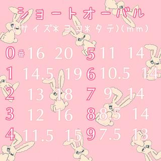 艶ジェル♡ガーリーユニコーンネイル🦄♡ コスメ/美容のネイル(つけ爪/ネイルチップ)の商品写真