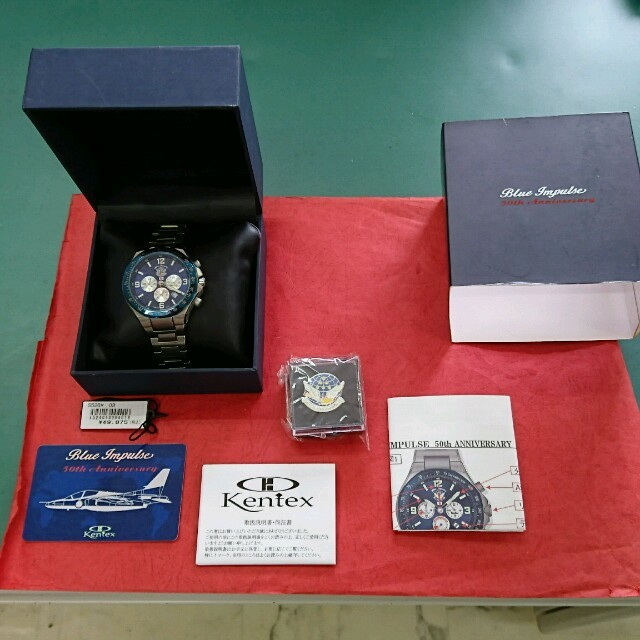 kentexブルーインパルス腕時計 メンズの時計(腕時計(アナログ))の商品写真