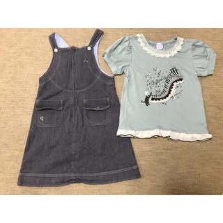 ファミリア(familiar)のファミリアのデニムワンピ&axesTシャツ(ワンピース)