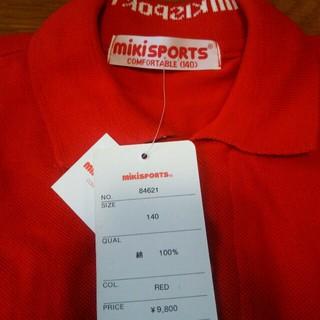 ミキハウス(mikihouse)の新品タグつき 定価9800 ミキハウス 赤 ポロシャツ 140(ポロシャツ)