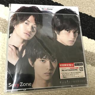 セクシー ゾーン(Sexy Zone)のsexy ZONE君にHITOMEBORE DVD(ミュージック)