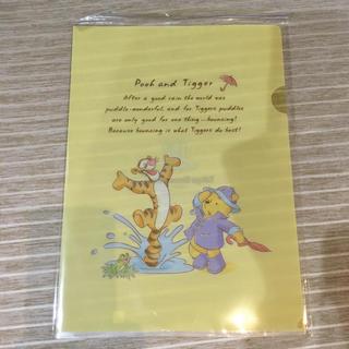 ディズニー(Disney)のプーさん クリアファイル イエロー(クリアファイル)