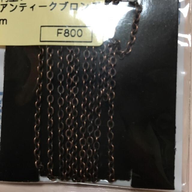 小判型チェーン アンティークブロンズ 1m マミーの四季 銅 ブラウン ハンドメイドの素材/材料(各種パーツ)の商品写真