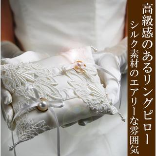 【新品、日本製】職人が作る本格リングピロー*プチハニー*(ウェディングドレス)