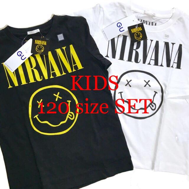 GU(ジーユー)の120サイズ 白黒セット 新品未使用 GU ジーユー NIRVANA Tシャツ キッズ/ベビー/マタニティのキッズ服 女の子用(90cm~)(Tシャツ/カットソー)の商品写真