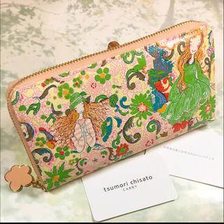 16f6462481f6 ツモリチサト(TSUMORI CHISATO)の未使用☺︎tsumori chisato ツモリチサト 長財布 ピンク 女の子