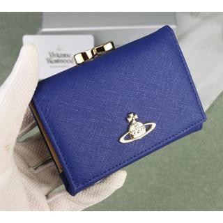 ヴィヴィアンウエストウッド(Vivienne Westwood)のヴィヴィアンウエストウッ折り財布正規品 V13106ブルー(財布)