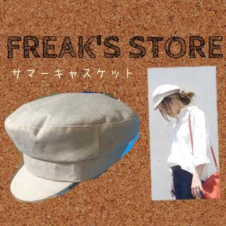 フリークスストア(FREAK'S STORE)のサマーキャスケット-FREAK'S STORE(キャスケット)