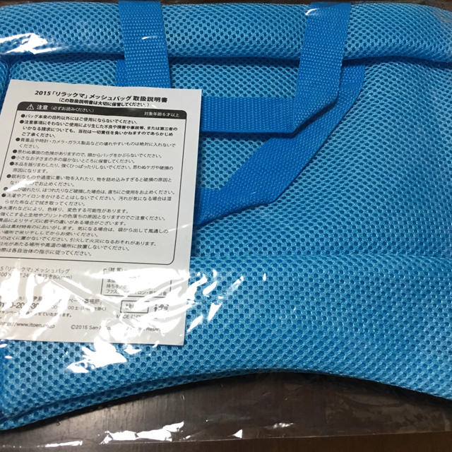 リラックマメッシュバック レディースのバッグ(トートバッグ)の商品写真