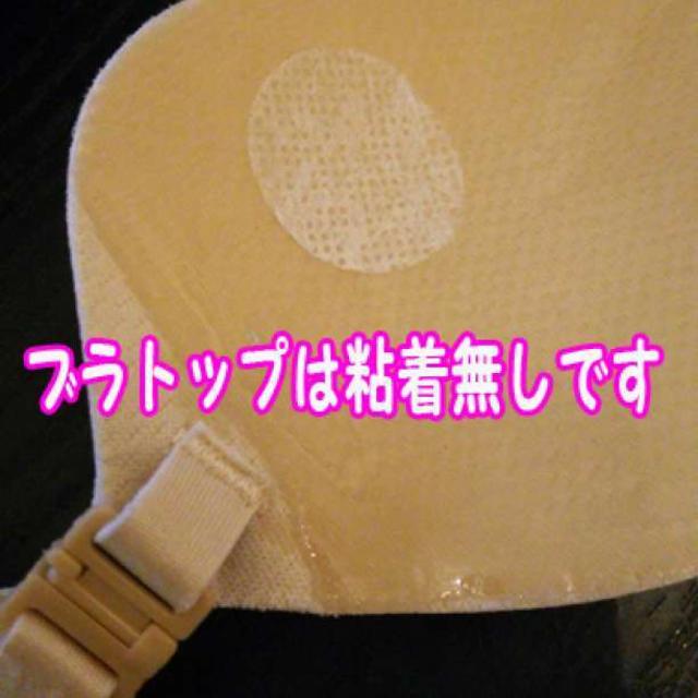 ベージュLサイズ ヌーブラ Cカップ Dカップ相当 レディースの水着/浴衣(水着)の商品写真