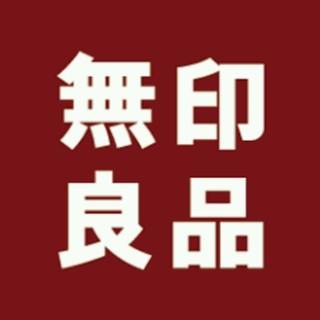 ムジルシリョウヒン(MUJI (無印良品))のちーっ様専用 練り香水 グレープフルーツ(ユニセックス)
