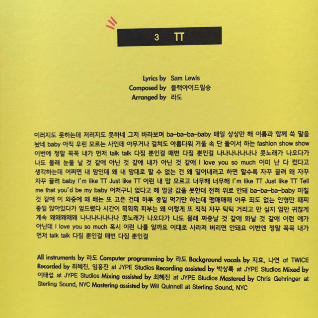 Twice 公式グッズ 歌詞カードの通販 By Shop ラクマ