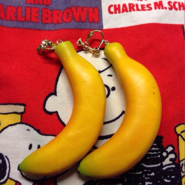 SPINNS(スピンズ)のバナナイヤリング@miy様お取り置き レディースのアクセサリー(イヤリング)の商品写真