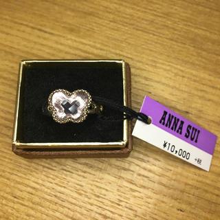 アナスイ(ANNA SUI)のアナスイのバタフライリング(未使用タグ付き)(リング(指輪))